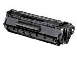 Toner Canon CRG-718Bk, Black, kompatibilný